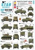 STAR DECALS[SD35-C1250]1/35 東南アジア 1950年代 WWII以降のインドシナAFV集 仏/ベトナム他