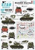 """STAR DECALS[SD35-C1254]1/35 M4A3E8シャーマン#4 """"ライスズレッドデビルズ""""朝鮮戦争での第89戦車大隊 1950〜53"""