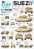 STAR DECALS[SD35-C1256]1/35 中東戦争 1956年スエズ危機#1 英軍及びフランス軍所属の戦車と装甲車