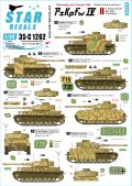 STAR DECALS[SD35-C1262]1/35 WWII 独 ノルマンディーに於けるIV号戦車♯2 IV号戦車H型及びJ型