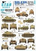 STAR DECALS[SD35-C1273]1/35 WWII バルカン半島WWII#4 1941年以降のギリシャ於ける突撃師団「ロードス」を含むドイツ軍の戦車と装甲車