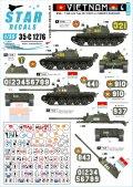 STAR DECALS[SD35-C1276]1/35 現用 ベトナム戦争 ベトナム#4 NVA(北ベトナム正規軍)所属のT-54戦車マーキング集