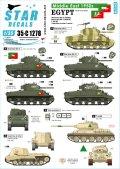 STAR DECALS[SD35-C1278]1/35 現用 中東戦争 1950年代の中東 エジプト軍所属のシャーマン戦車とT-34戦車マーキング集