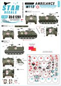 STAR DECALS[SD35-C1281]1/35 現用 イスラエルIDFのAFV#13 IDF所属M113救急仕様のマーキング集 1978/1982 レバノン