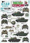 STAR DECALS[SD35-C1288]1/35 現用 露 コーカサスの戦い#2 アブハジア戦争1992〜93 T-55/T-55M/T-55A/T-55AM