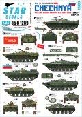 STAR DECALS[SD35-C1289]1/35 現用 露 コーカサスの戦い#3 第1次および第2次チェチェン戦争1994〜2009 BMD-1/BMP-1P