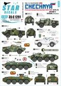 STAR DECALS[SD35-C1291]1/35 現用 露 コーカサスの戦い#5 第1次および第2次チェチェン戦争1994〜2009 BTR-70/BRDM-2/BRDM-2コンクル