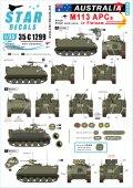 STAR DECALS[SD35-C1299]1/35 ベトナム戦争 ベトナムでのオーストラリア軍♯2 M113APC/M113A1/M125A1自走迫撃砲
