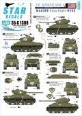 STAR DECALS[SD35-C1308]1/35 WWII 米軍AFV特集#1 M4A3E8イージエイトHVSS 欧州1944〜45