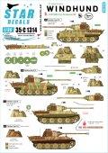 STAR DECALS[SD35-C1314]1/35 WWII 独 グレイハウンド#3 第116装甲師団第24戦車連隊所属のパンサー戦車