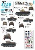 STAR DECALS[SD35-C1318]1/35 WWII 独 西部戦線でのI号戦車B型 フランス戦線とオランダの戦い1940