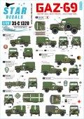 STAR DECALS[SD35-C1320]1/35 現用 ソ/露 GAZ-69 冷戦時代のソビエト連邦とワルシャワ条約機構のGAZ/UAZ-69およびGAZ-69A