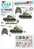 STAR DECALS[SD35-C1323]1/35 WWII 米軍AFV特集#6 ヨーロッパでのM4A3(75)W 1944〜45 第11機甲師団 第42機甲師団 第784機甲師団
