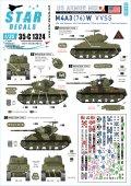 STAR DECALS[SD35-C1324]1/35 WWII 米軍AFV特集#7 ヨーロッパでのM4A3(76)W 第25戦車大隊 第43戦車大隊 第702戦車大隊 第778戦車大隊