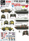 STAR DECALS[SD35-896] 1/35 ウクライナ&ノヴォロシア2014 デカールセット Part.2