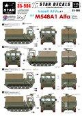 STAR DECALS[SD35-904] 1/35 イスラエルのAFV #1 M548弾薬運搬車 デカールセット