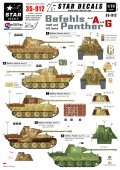 STAR DECALS[SD35-912] 1/35 パンター指揮戦車 A型/G型 デカールセット