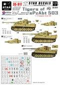 STAR DECALS[SD35-917] 1/35 第503重戦車大隊のティーガー #2 第1、第2中隊 クルスク1943 デカールセット