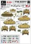 STAR DECALS[SD35-919] 1/35 武装親衛隊第12装甲師団のIV号H型&J型 デカールセット