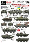 STAR DECALS[SD35-920] 1/35 ウクライナ&ノヴォロシア2014 デカールセット