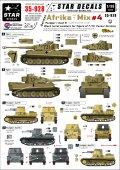 STAR DECALS[SD35-928] 1/35 ドイツ アフリカ軍団ミックス #4 1号対戦車自走砲、ティーガー デカールセット