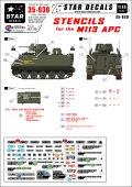 STAR DECALS[SD35-930] 1/35 M113 装甲兵員輸送車 ステンシルデカールセット