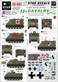 STAR DECALS[SD35-932] 1/35 ベトナム/カンボジアの米第11機甲騎兵連隊 #2 M577 & M132 火炎放射装甲車 デカールセット