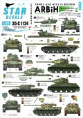 STAR DECALS[SD35-C1124]1/35 ボスニア紛争のAFV #2 ボシュニャク人勢力のM-84,T-34,M-18 etc.