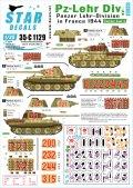 STAR DECALS[SD35-C1129]1/35 WWII独 装甲教導師団 #2 フランス1944 パンター