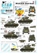 STAR DECALS[SD35-C1137]1/35 朝鮮戦争のM4A3E8 #2 第64戦車大隊,第15歩兵連隊