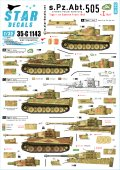 STAR DECALS[SD35-C1143]1/35 WWII独 第505重戦車大隊 ティーガーI初期/中期 #1
