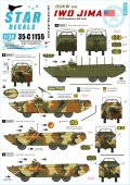 STAR DECALS[SD35-C1155]1/35 WWII米 硫黄島のDUKW