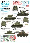 STAR DECALS[SD35-C1156]1/35 WWII米 M4A3E8 大戦末期のイージエイト