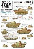 STAR DECALS[SD48-B1007]1/48 独 ヴァーキング師団#2 SS第5装甲師団第5装甲連隊のパンサー指揮戦車D/A型1944