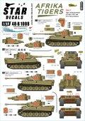 STAR DECALS[SD48-B1008]1/48 独 アフリカンタイガース チュニジアでのタイガー 1942〜43 第501重戦車大隊及び第10装甲師団