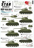 STAR DECALS[SD48-B1013]1/48 WWII 露/ソ T-34-85中戦車 ソビエト赤軍のT-34/85戦車 1944〜45