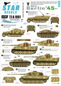 STAR DECALS[SD72-A1001] 1/72 ベルリンの戦い 45 #1 ハーフトラック、突撃砲、ティーガーI/II