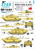 STAR DECALS[SD72-A1010]1/72 湾岸戦争1991 #1 デカールセット 英チャレンジャー/M109A2