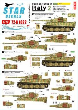 画像1: STAR DECALS[SD72-A1022]1/72 WWII 独 イタリア戦線のドイツ戦車#2 タイガーI初期型 タイガーI中期型 タイガーI後期型