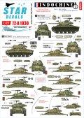 STAR DECALS[SD72-A1030]1/72 仏 ベトナム戦争 第一次インドシナ戦争でのフランス極東派遣軍 #3