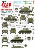 STAR DECALS[SD72-A1033]1/72 WWII 米 M4シャーマンD-デイ75周年スペシャル フランス ノルマンディー1944年