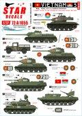 STAR DECALS[SD72-A1055]1/72 現用 ベトナム戦争 ベトナム#5 NVA(北ベトナム正規軍)の戦車と装甲車