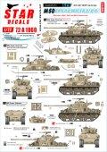 STAR DECALS[SD72-A1060]1/72 現用 中東戦争 イスラエルのAFV#5 六日間戦争に於けるIDFのマーキング M50スーパーシャーマン