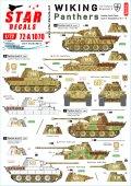 STAR DECALS[SD72-A1070]1/72 WWII 独 ヴァーキング#1 第5SS装甲師団に棲む豹達 パンターD型およびA型