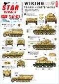 STAR DECALS[SD72-A1072]1/72 WWII 独 ヴァーキング#3 第5SS装甲師団 IV号戦車G/J型/Sd.Kfz.11/Sd.Kfz.251/T-34