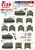 STAR DECALS[SD72-A1076]1/72 ベトナム戦争 ベトナムでのオーストラリア軍♯2 M113APC/M113A1/M125A1自走迫撃砲/M577コマンドポスト