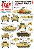 STAR DECALS[SD72-A1077]1/72 現用 デザートストーム#1 湾岸戦争でのウォーリアISV/ICV 1990〜91