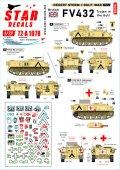 STAR DECALS[SD72-A1078]1/72 現用 デザートストーム#2 湾岸戦争でのFV432 1990〜91