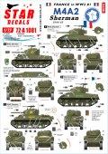 STAR DECALS[SD72-A1081]1/72 WWII 仏 フランス軍M4A2シャーマン ノルマンディーからパリへ 1944〜45