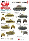 STAR DECALS[SD72-A1087]1/72 WWII 独 パンツァーインデザート#4 北アフリカでのII号戦車F型